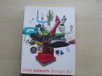 Český / Czech Design 01 (2007)