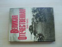 Великая Отечественная 1941-1945 (1984) rusky