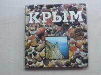 Крым (1976) rusky