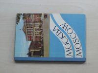 Москва - Moscow (nedatováno) - pohlednice + plán města