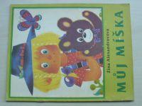 Alexandrovová - Můj Míška (1986)