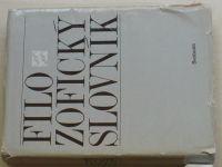 Filozofický slovník (1976)