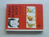 Černý - Příběhy od Zlaté říčky (1963)