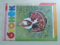 Огонёк - Ohníček 1-10 (1988) chybí čísla 1, 5 (8 čísel) rusky