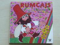Rumcajs (2004)