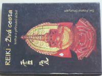 Shunyam - REIKI - Živá cesta (2001)