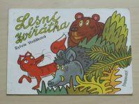 Vodáková - Lesní zvířátka (1986) omalovánky