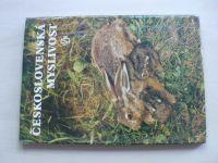 Wolf - Československá myslivost (1983)