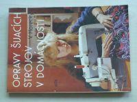 Horecký - Opravy šijacích strojov v domácnosti (1985) slovensky