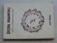 Máchal - Špetka dobromysli (1996)
