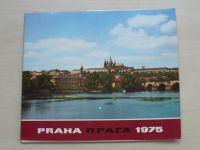 Praha - Прага 1975 (1975) rusky