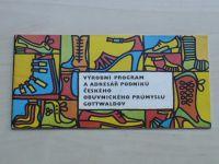Výrobní katalog a adresář podniků českého obuvnického průmyslu Gottwaldov (nedatováno)