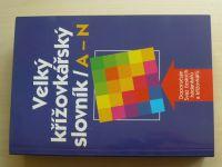 Čálek - Velký křížovkářský slovník A-Ž (2002) 2 knihy