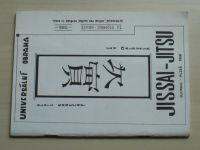 Konečný - Universální obrana Jissai-Jitsu (1986)