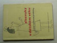 Zlozvyky v dětském věku a jiné výchovné problémy (1959)