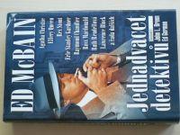 Breen, Gorman - Jednadvacet detektivů (2002)