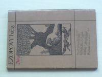 Ezopovy bajky (1975)