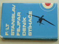 Fejfar - Deník stíhače (1970)