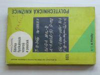 Košťál - Sbírka fyzikálních vzorců a pouček (1964)