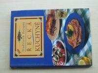 Řecká kuchyně - 300 tradičních receptů (nedatováno)