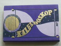Zweig - Kaleidoskop (1958)