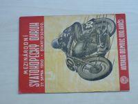 Mezinárodní Svatokopecký okruh 27. srpna 1950 - Autoklub Olomouc, prospekt, vstupenka