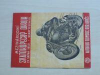 Mezinárodní Svatokopecký okruh 27. srpna 1950 - Autoklub Olomouc, prospekt