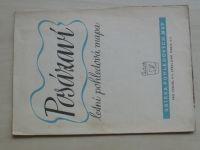 Posázaví letní pohledová mapa (1953)