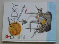 Sacharnov - Pohádky o lvech a plachetnicích (1985)