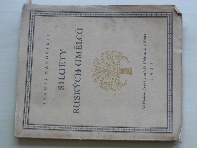 Makovskij - Siluety ruských umělců (1922)