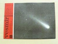 Vesmír 1-12 (1974) ročník LIII. (chybí čísla 1, 3, 8, 10-12, 6 čísel)