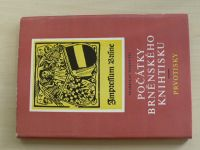 Dokoupil - Počátky brněnského knihtisku - Prvotisky (1974)