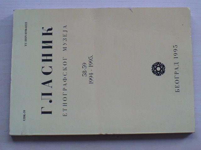 Гласник етнографског музеја 58-59 1994-1995 (1995) srbsky