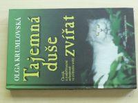 Krumlovská - Tajemná duše zvířat (2006)