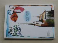 Můj kousek světa - K 700. výročí města Plzně (1995)