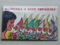 Kubašta - Sněhurka a sedm trpaslíků (1991) leporelo