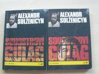 Solženicyn - Souostroví Gulag I., II., III. díl (1990) 3 knihy, kompletní