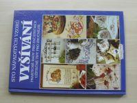 Vyšívání sto nápaditých vzorů, praktické rady pro začátečnice, užitečné tipy pro zručnější (1996)
