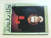 Melodie 1-12 (1983) ročník XXI.