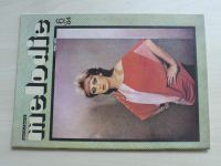 Melodie 1-12 (1984) ročník XXII.