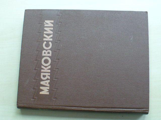 Маяковский избранные сочинения (1949) Majakovskij - Vybrané práce
