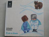Gajdar - Čuk a Gek (1973)