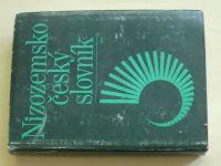 Nizozemsko český slovník (1989)