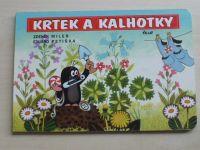Krtek a kalhotky (2004) il. Miler