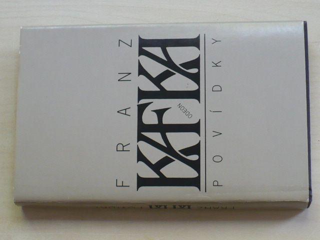 Kafka - Povídky (1990)