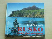 Leoš Šimánek - Rusko - Země plná překvapení (2001)