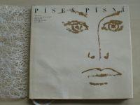 Píseň písní (1969)
