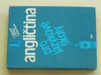 Angličtina pro jazykové školy I. (1981)