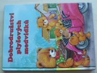 Dobrodružství plyšových medvídků (2002)