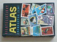 Filatelistický atlas známkových zemí (1971)